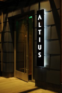 altius-front door